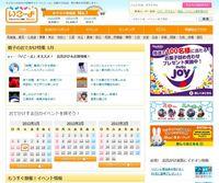 ikoyo-thumb-200x167-1121-thumb-240x240-1122