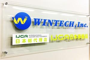 wintech-sign1