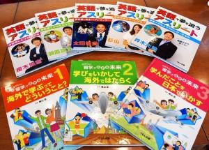 くもん出版児童書-min
