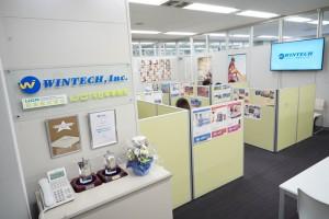 office_tokyo